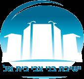 ישיבת בני צבי בית אל Logo
